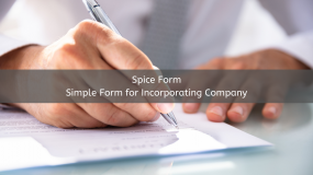 Spice Form – Simple Form for Incorporating Company