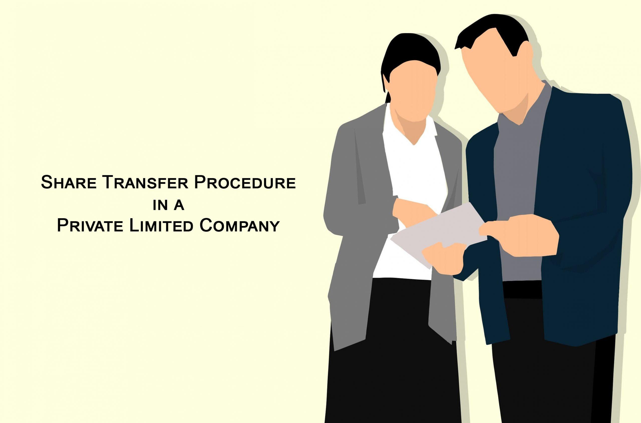 share transfer procedure