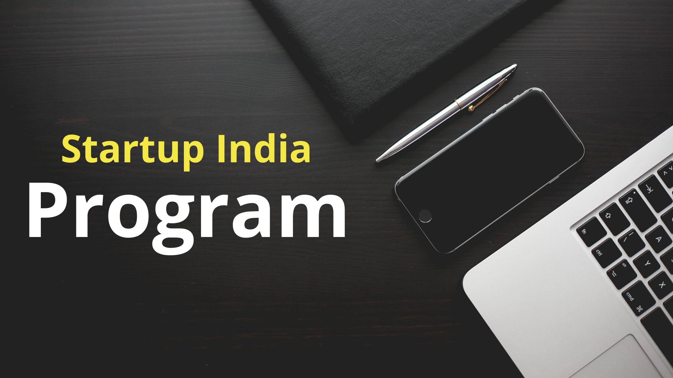 startup India program